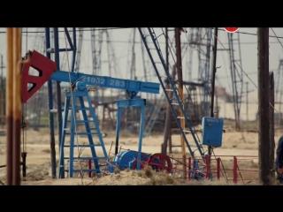 Нефтяная Планета (1/3) - Кем мы стали благодаря нефти