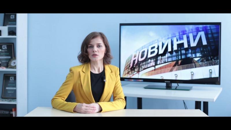 Новини - курс Успішний телеведучий 21 століття Олена Крячко