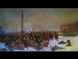 Казнь семьи династии Романовы