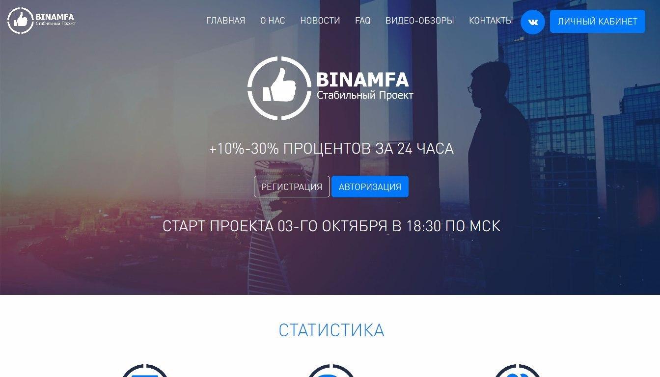 Binamfa