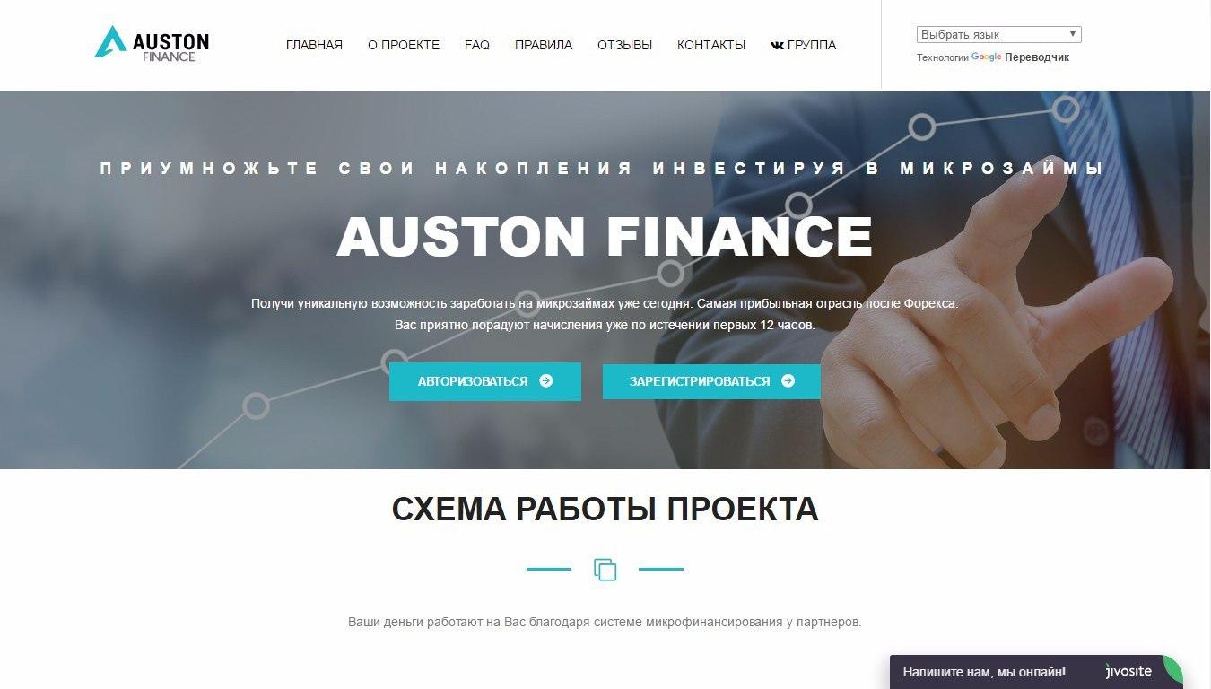 Auston Finance
