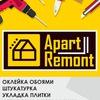 ApartRemont.ru (ремонт квартир в Cпб и области )
