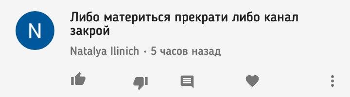 Костя Комарков | Ростов-на-Дону