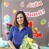 Anna Shakhmatova