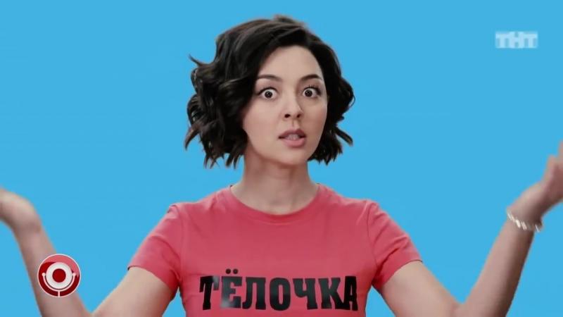 Comedy club Марина Кравец - Я толстая » Freewka.com - Смотреть онлайн в хорощем качестве