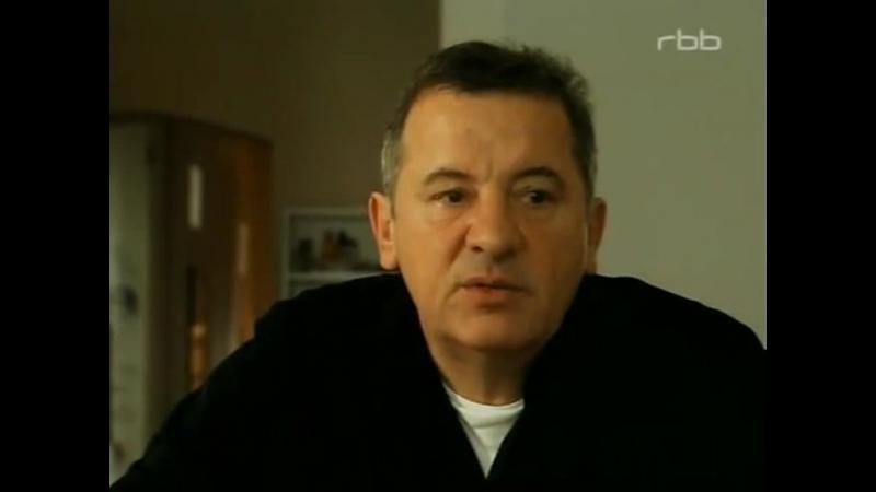 Rainer Werner Fassbinder Der Rastlose 2005 Dagmar Wittmers
