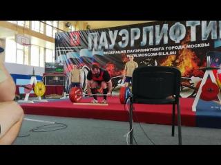 Липатов Александр 320 кг тяга