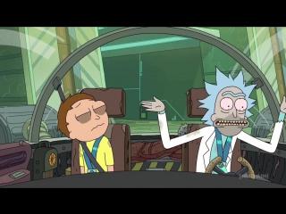 Рик и Морти 3 сезон 6 серия