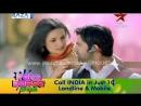 Barun Sanaya Arnav-Khushi - Raza Rang Barse Advertisement