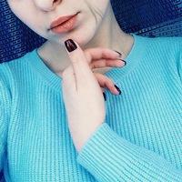 Анна Лейченко