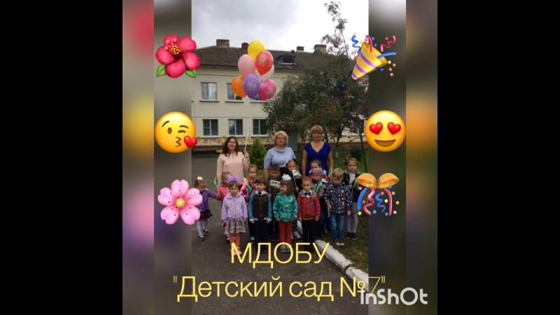МДОБУ №7_воспитанники и педагоги