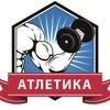 Фитнес клуб | Тренажерный зал | Хабаровск