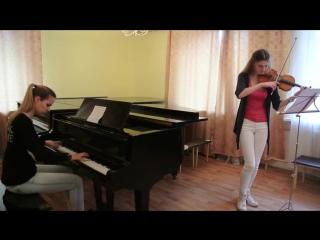 Just Play / Сектор Газа - Твой звонок (кавер на скрипке и пианино)