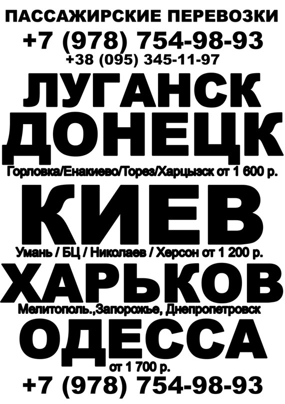 Андрюха Вартанов |