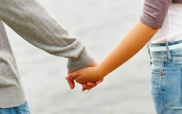 Будьте близки к своим любимым