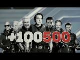 МУРМАНСК  +100500 Блог -  Как сидеть в жюри | КВН 2016 Высшая лига Первый Полуфинал