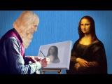 Мона Лиза. В чем секрет?