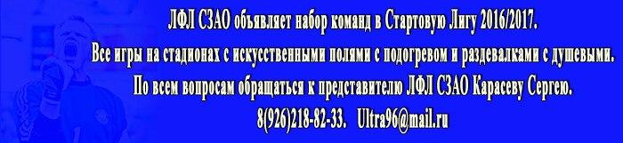 https://pp.vk.me/c638525/v638525697/484d/9-3zV6hpUs8.jpg