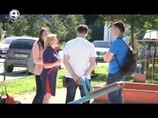 """Вырезка из новостей """"4 Канал""""  Выпуск"""