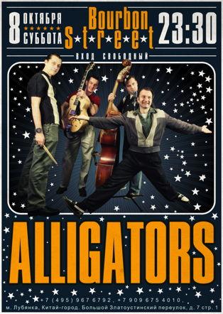 08.10 Alligators in Bourbon street!!!