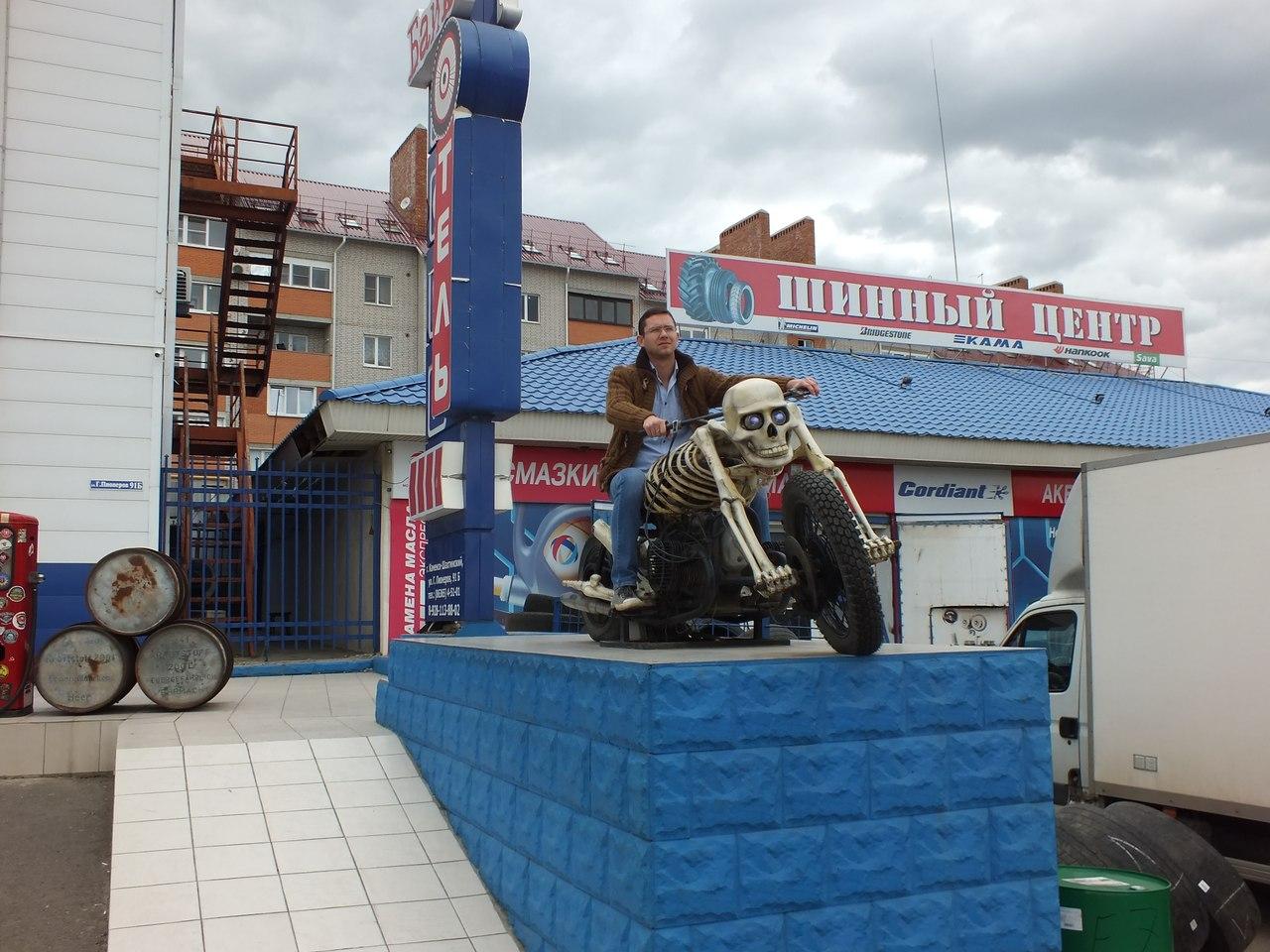 Дмитрий Лубенец, Ростов-на-Дону - фото №2