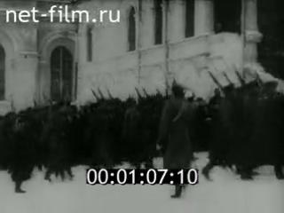 Падение династии Романовых... (1927)