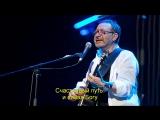 Евгений Маргулис _ Дороги наши разошлись (Karaoke)