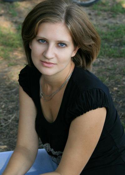 Юлия Бойцева