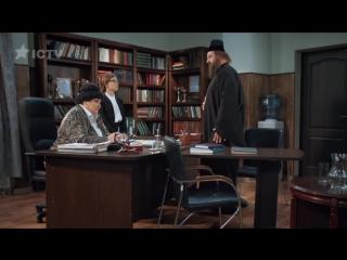 Батюшка в кабинете директора школы — На троих — 3 сезон – 2 серия