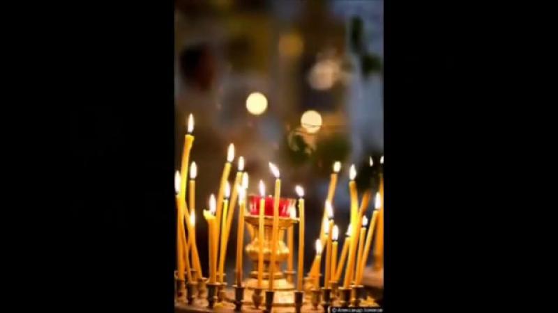 Мир Народа-Зажгите свечи