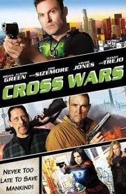 Перекрестные войны / Cross Wars (2017)