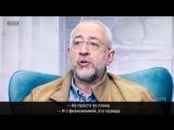 Николай Сванидзе о Петербурге и Москве