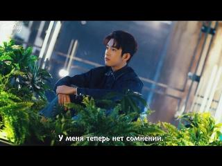 [MV] GOT7 - Never Ever(рус.саб)
