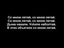 MiyaGi YEndshpil Rem Digga I Got Love lyrics