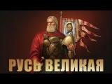 Путешествие по Золотому кольцу России - Концерт