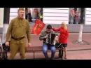 Шарашкина Контора - ОгонёкДождливым вечеромПесня 10-ого десантногоДень Победы