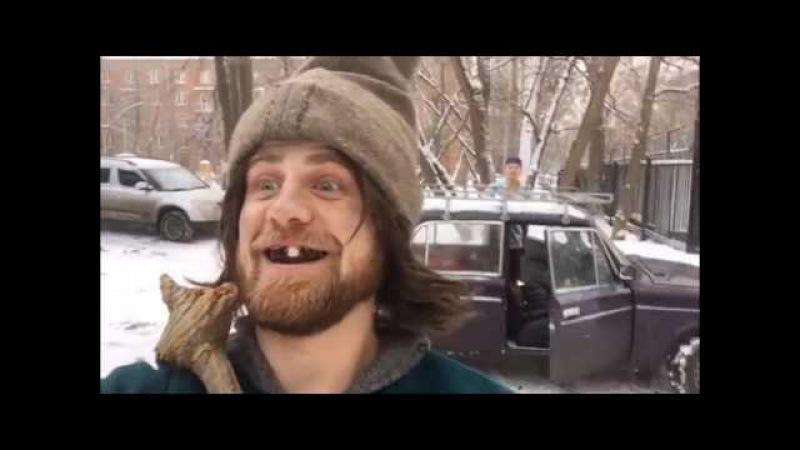 Сенька Баламошкин из деревни Барсучий Пузырь 2