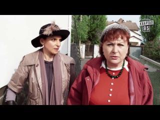 Сериал 'Сваты' 2 (2-ой сезон, 1-я серия