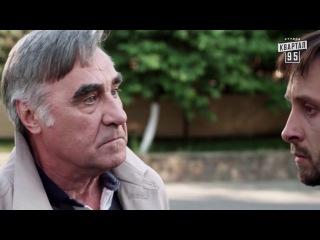 Сериал 'Сваты' 2 (2-ой сезон, 2-я серия
