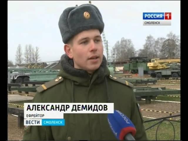 Демобилизованные смоленской воинской части попрощались с боевым знаменем
