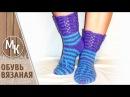 Носки вязаные крючком, мой первый опыт, теплые носки-сапожки, вязание крючком