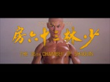 The Alamo Drafthouse presents RZA: LIVE FROM THE 36th CHAMBER OF SHAOLIN