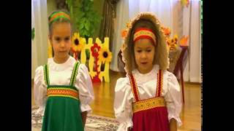 Осенний праздник Лесная ярмарка (подготовительная гр.) детский сад 15 Светлячок...