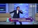 Видео сюжет о Димаше Китайцы обеспокоены влечением китайских школьниц к Димашу
