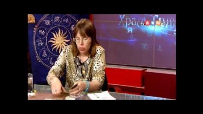 Елена Парецкая - экстрасенс, парапсихолог, медиум, предсказатель. Духи и Привиде ...