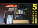 Модернизация точилки для ножей с Алиэкспресс ► Ножеточка ручная по мотивам Apex Edge Pro.