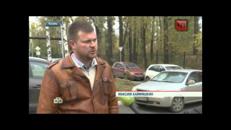 Житель Казани засудил гаишников за обыск в своей машине