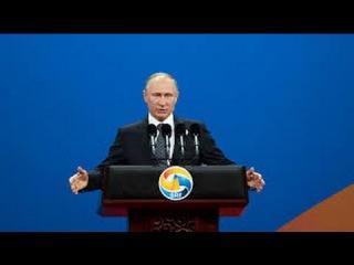 Владимир Путин в Китае сегодня 14.05.2017 предложил новую экономическую модель разв ...