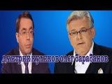 Олег Барабанов И Дмитрий Куликов 18 09 2017