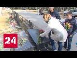15 лет назад ПВО Украины сбили над Черным морем пассажирский Ту-154
